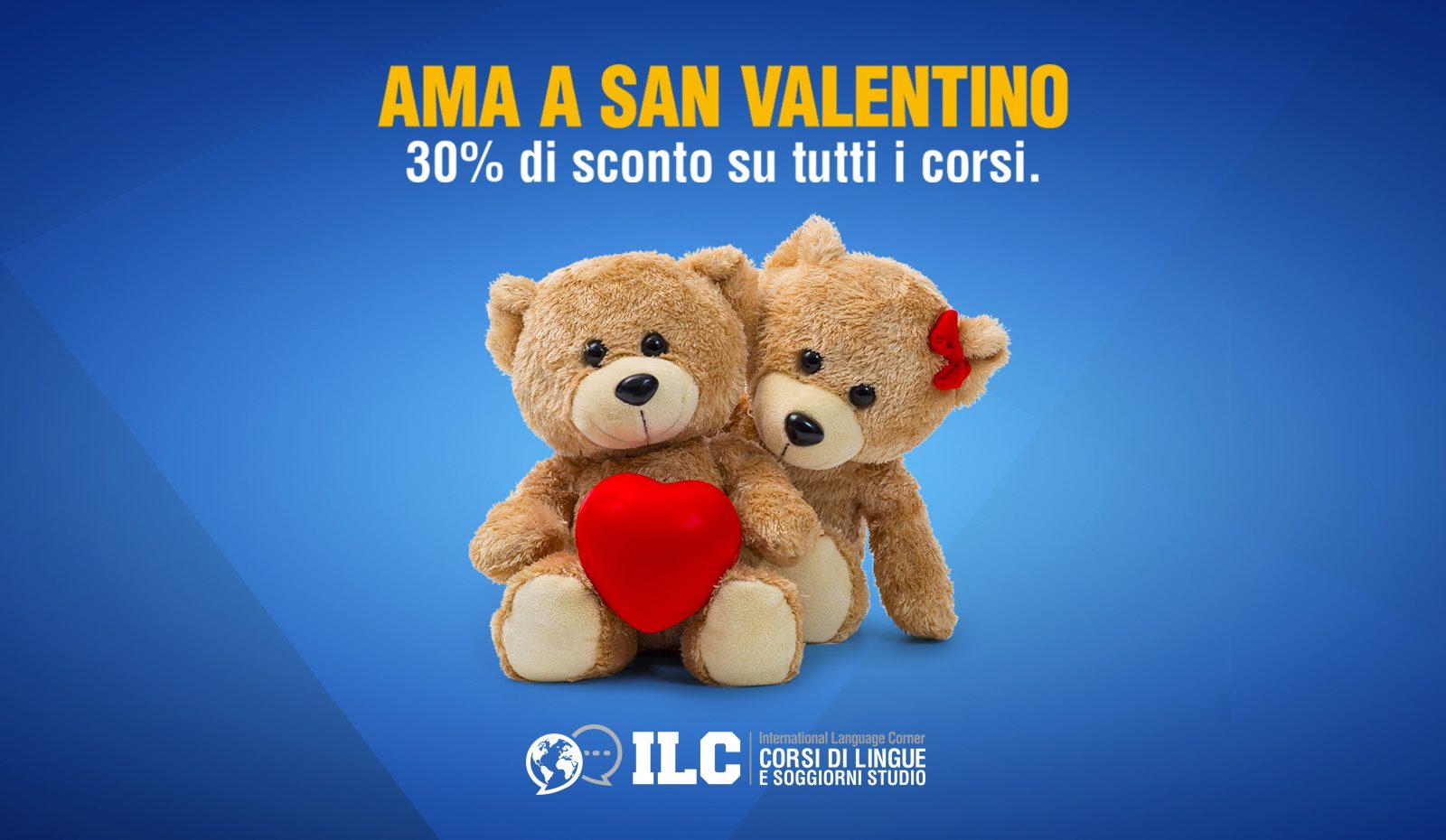 AMA: San Valentino con il 30% di sconto su tutti i corsi Leggi l'articolo